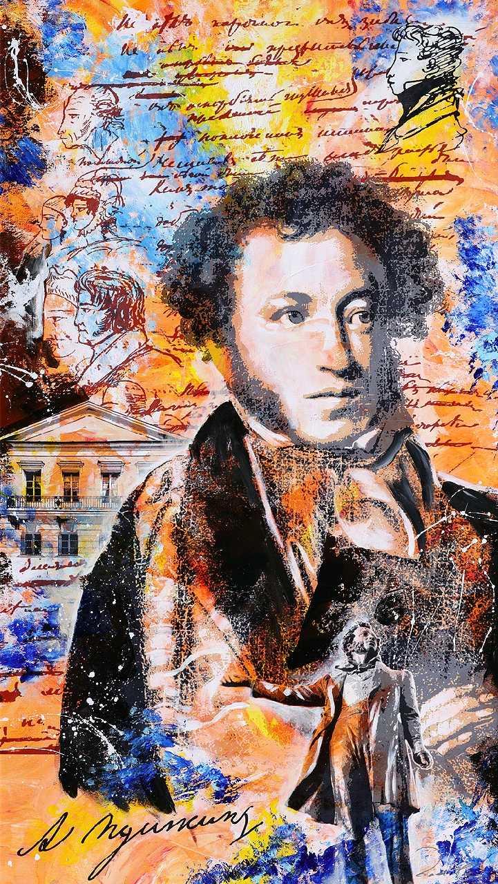 днём креативные фотосессии пушкин открыт для