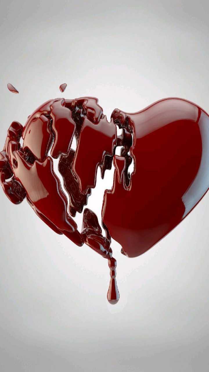 Картинка разорванное сердце
