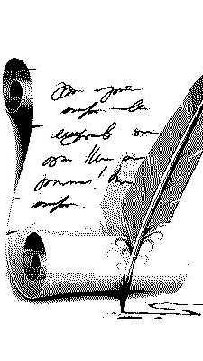 поэты картинки решебник мам волнует вопрос